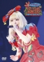 Kyary Pamyu Pamyu - KPP 5iVE YEARS MONSTER WORLD TOUR 2016 in Nippon Budokan