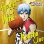 Kensho Ono - Against The Wind