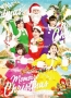 Momoiro Clover Z - Momoiro Christmas 2016 ~Mafuyu no Sansan Summer Time~ LIVE DVD BOX [Limited Edition]