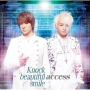 access - Knock beautiful smile (Type A)
